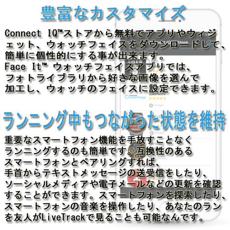 10%OFF ガーミン GARMIN GPSスマートウォッチ ForeAthlete 645 Music Black 500曲音楽データ 心拍計 ブラック 正規品 010-01863-D0