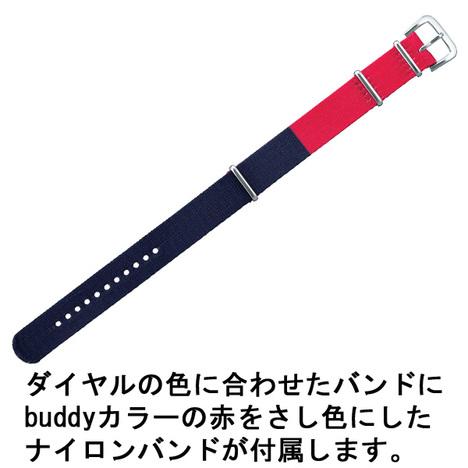 10%OFF ワイアード WIRED buddyプロデュースモデル ネイビー 限定500本 ナイロン替えバンド付属 専用BOX セイコー SEIKO 腕時計 AGAK705