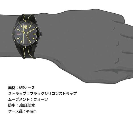 スクーデリア・フェラーリ SCUDERIA FERRARI 腕時計 フェラーリ REDREV レッドレブ Watch 0830482