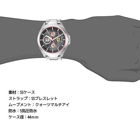 スクーデリア・フェラーリ SCUDERIA FERRARI 腕時計 フェラーリ Aero エアロ Watch 0830508
