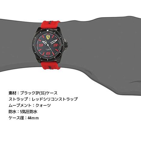 スクーデリア・フェラーリ SCUDERIA FERRARI 腕時計 フェラーリ XX Kers Watch 0830498 エックスエックスカーズ