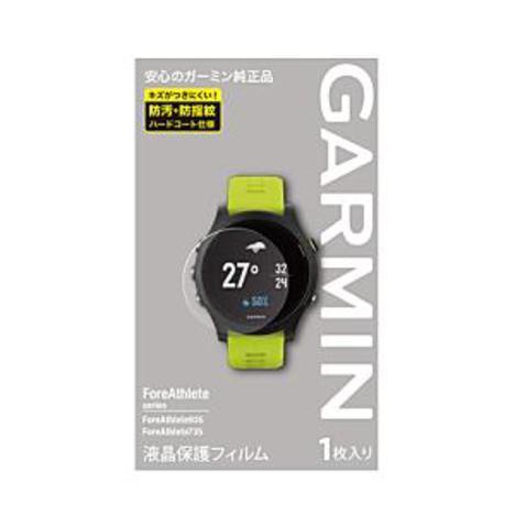 ガーミン GARMIN ForeAthlete 935 / 735用 液晶保護フィルム 純正部品 M04-TWC10-11