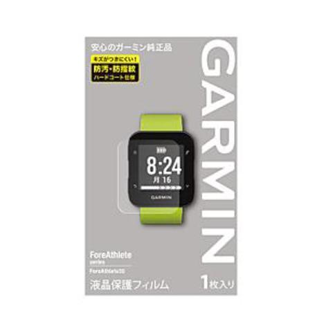 ガーミン GARMIN ForeAthlete 35J用 液晶保護フィルム 純正部品 M04-TWC10-09