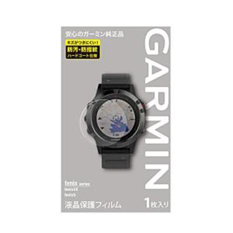 ガーミン GARMIN fenix 5x / fenix 5 用 液晶保護フィルム 純正部品 M04-TWC10-08