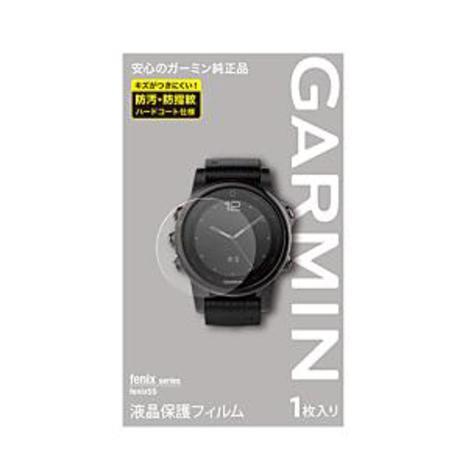 ガーミン GARMIN fenix 5s 用 液晶保護フィルム 純正部品 M04-TWC10-07