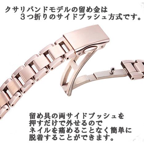 33%OFF XC クロスシー 北川景子 新CM 広告モデル 腕時計 ウォッチ ティタニアライン サクラピンク ソーラー電波 CITIZEN シチズン 正規品 ES9354-51A