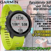 ガーミン GARMIN GPS搭載マルチスポーツスマートウォッチ ForeAthlete 245 Amp Yellow 心拍計 日本版正規品 010-02120-48