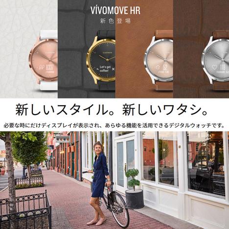 ガーミン GARMIN フィットネス スマートウォッチ vivomove HR Silver Brown Leather 心拍計 シルバー×ブラウンレザー 日本版正規品 010-01850-7D