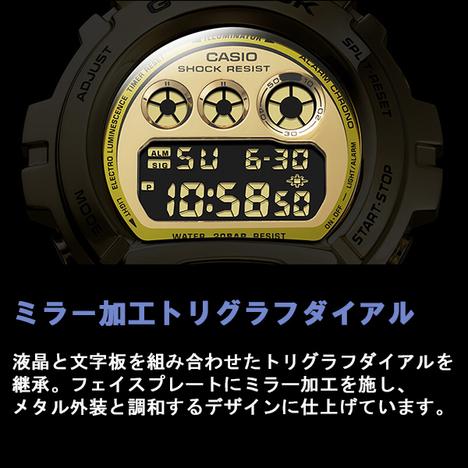 "G-ショック G-SHOCK 三つ目""DW-6900系""メタルベゼルモデル シルバー デジタル 腕時計 CASIO カシオ 国内正規品 GM-6900-1JF"