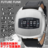FUTURE FUNK フューチャーファンク アナログデジタルウォッチ ローラー式 シルバー×牛革 クオーツ メンズ 腕時計 正規品 FF101-SV-LBK