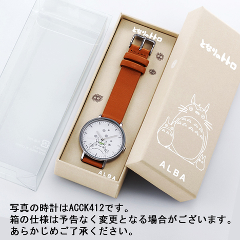 アルバ ALBA スタジオジブリ コラボ となりのトトロ 腕時計 ウォッチ 大人女子 セイコー SEIKO 正規品 ACCK412