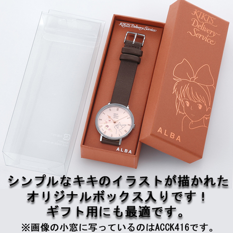 アルバ ALBA スタジオジブリ コラボ 魔女の宅急便 ジジ レディース 腕時計 ウォッチ 大人女子 セイコー SEIKO 正規品 ACCK418
