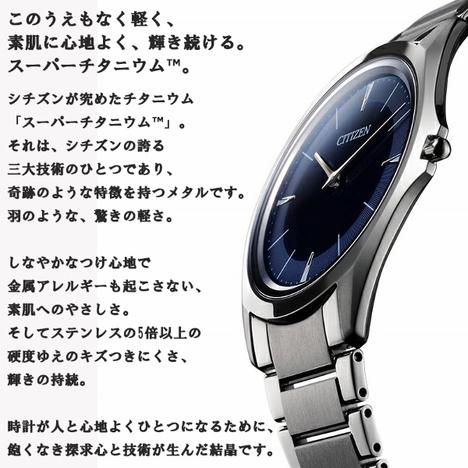 エコドライブワン Eco-Drive One スーパーチタニウム 流通限定 シチズン CITIZEN 薄い腕時計3.5mm 軽いチタン サファイアガラス ソーラー メンズ AR5030-59L
