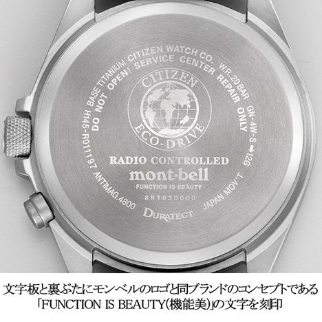 プロマスター PROMASTER ×モンベル mont-bell コラボモデル 700本限定 エコドライブ電波 ワールドタイム 20気圧防水 シチズン CITIZEN 正規品 CB0171-89E