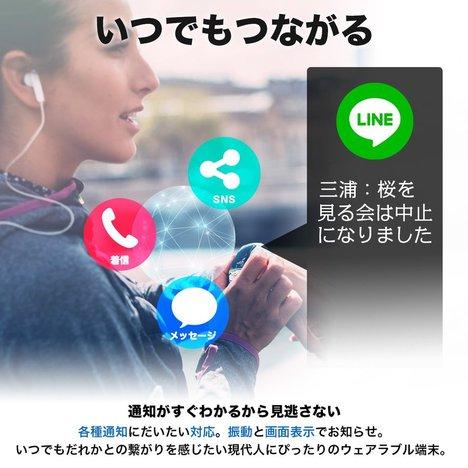 フランク三浦 スマートウォッチ カーキ 替えベルト付 活動量計 ウェアラブル LINE対応 防水 iPhone android 対応 2020年最新版 正規品 FMW00-KH