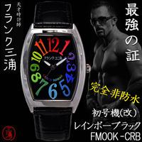 フランク三浦 腕時計 零号機 改 レインボーブラック まさかの復活 美しき革命という異名を持つ伝説のモデル 完全非防水 FM00K-CRB