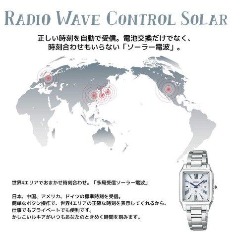 ルキア LUKIA セイコー SEIKO ソーラー電波 レディース ウォッチ 大人の女性 ギフト プレゼント 四角 腕時計 日本製 正規品 SSVW097