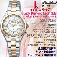 ルキア LUKIA レディダイヤ レディゴールド ワールドタイム 電波ソーラー チタン 白蝶貝文字盤 腕時計 セイコー SEIKO 日本製 正規品 SSQV066