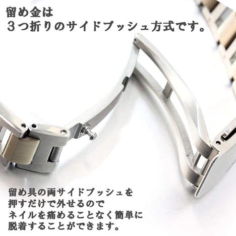 ルキア LUKIA 電波ソーラー スクエア コンビ ステンレス サファイアガラス 四角い 腕時計 レディース ウォッチ セイコー SEIKO 日本製 正規品 SSVW160