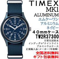 タイメックス TIMEX MK1 エムケーワン ネイビー 40mm アルミニウム×ナイロン ミリタリー クオーツ 腕時計 メンズレディース兼用 正規輸入品 TW2R37300