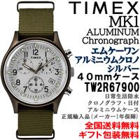タイメックス TIMEX MK1 エムケーワン クロノ シルバー 40mm アルミニウム×ナイロン ミリタリー クオーツ 腕時計 メンズレディース兼用 正規輸入品 TW2R67900
