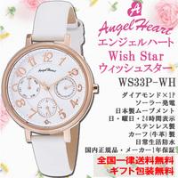 エンジェルハート Angel Heart ウィッシュスター Wish Star ソーラー ホワイト ダイアモンド 日付曜日 牛革バンド 腕時計 レディース 正規品 WS33P-WH