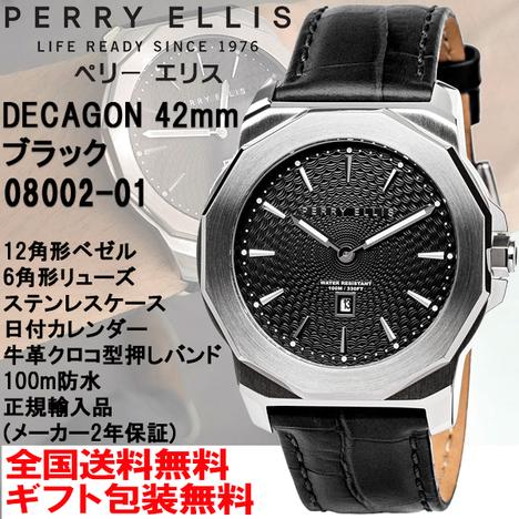 ペリーエリス PERRY ELLIS デカゴン DECAGON 42mm ブラック 本革バンド メンズ 腕時計 アメリカ 正規輸入品メーカー2年保証 08002-01