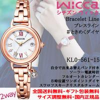 ウィッカ Wicca ブレスライン ときめくダイヤ 替えバンド付 電波ソーラー スワロフスキー 腕時計 シチズン CITIZEN 正規品 KL0-561-15