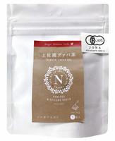 土佐國グァバ茶(焙煎)