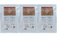 有機土佐國グァバ茶30包入×3袋セット 5包入り2個プレゼント