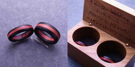 木の指輪 木婚式 5年目 結婚記念日 プレゼント