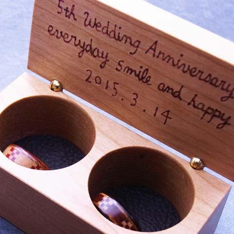 プレゼント 木の指輪 木婚式 記念品
