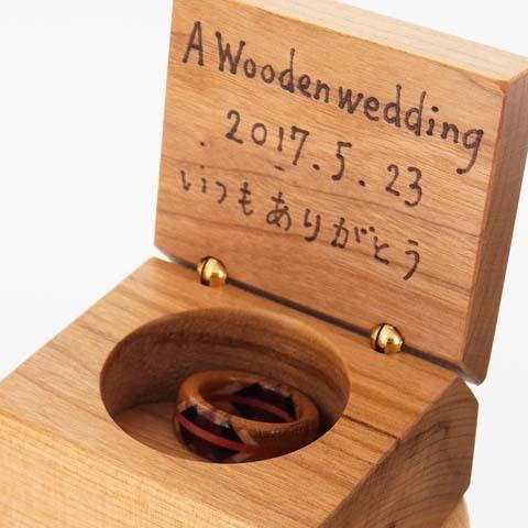 木婚式 プレゼント