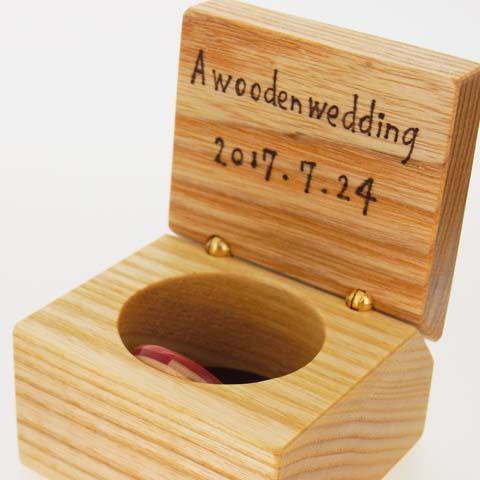 結婚5年目 記念品 指輪