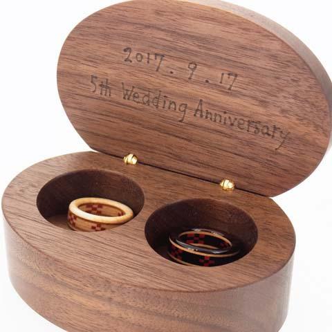 木婚式 木製指輪ケース