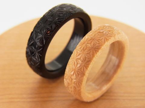 木製指輪 コクタン