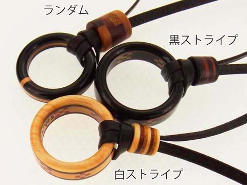 指輪 ネックレス 革紐