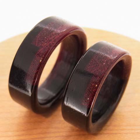 木の指輪 ステップ 8ミリ幅