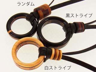 指輪 ネックレス