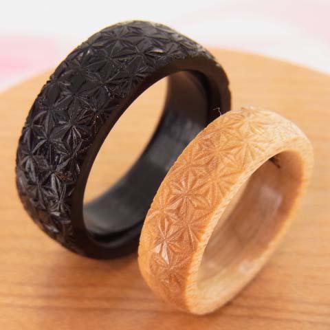 結婚指輪 麻の葉