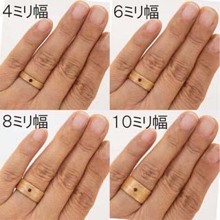 誕生石を指輪に入れた幅別写真