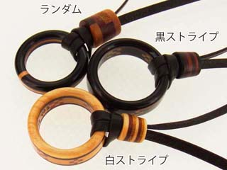 指輪をネックレスにする革紐