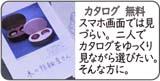 木の指輪カタログ