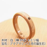 木の指輪 タンザナイト
